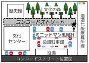 コンコードストリートの位置を示すイラストマップ
